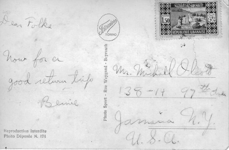 Lebanon Postcard Back