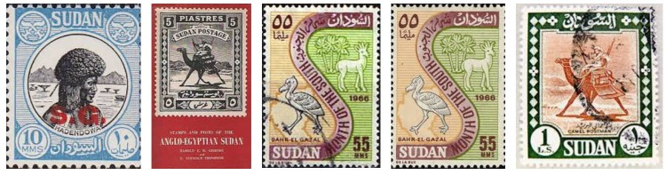 sudanese-stamps